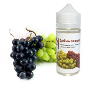 Жидкость Barrel Двойной виноград (120 мл)